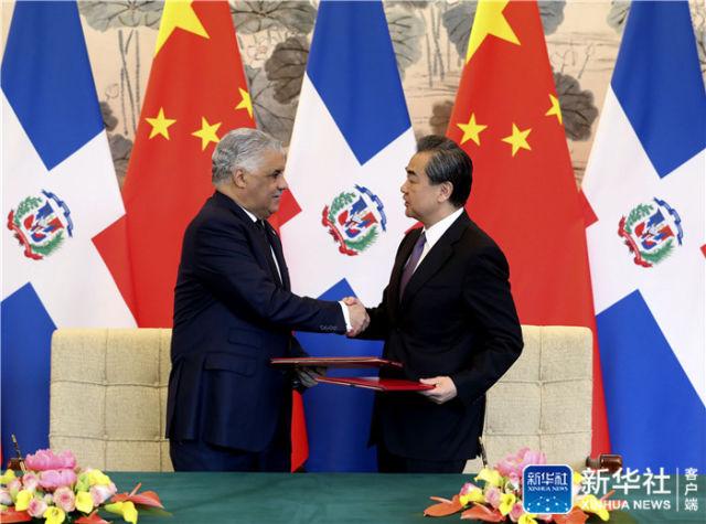 重庆时时彩在线开户:中华人民共和国和多米尼加共和国建立外交关系