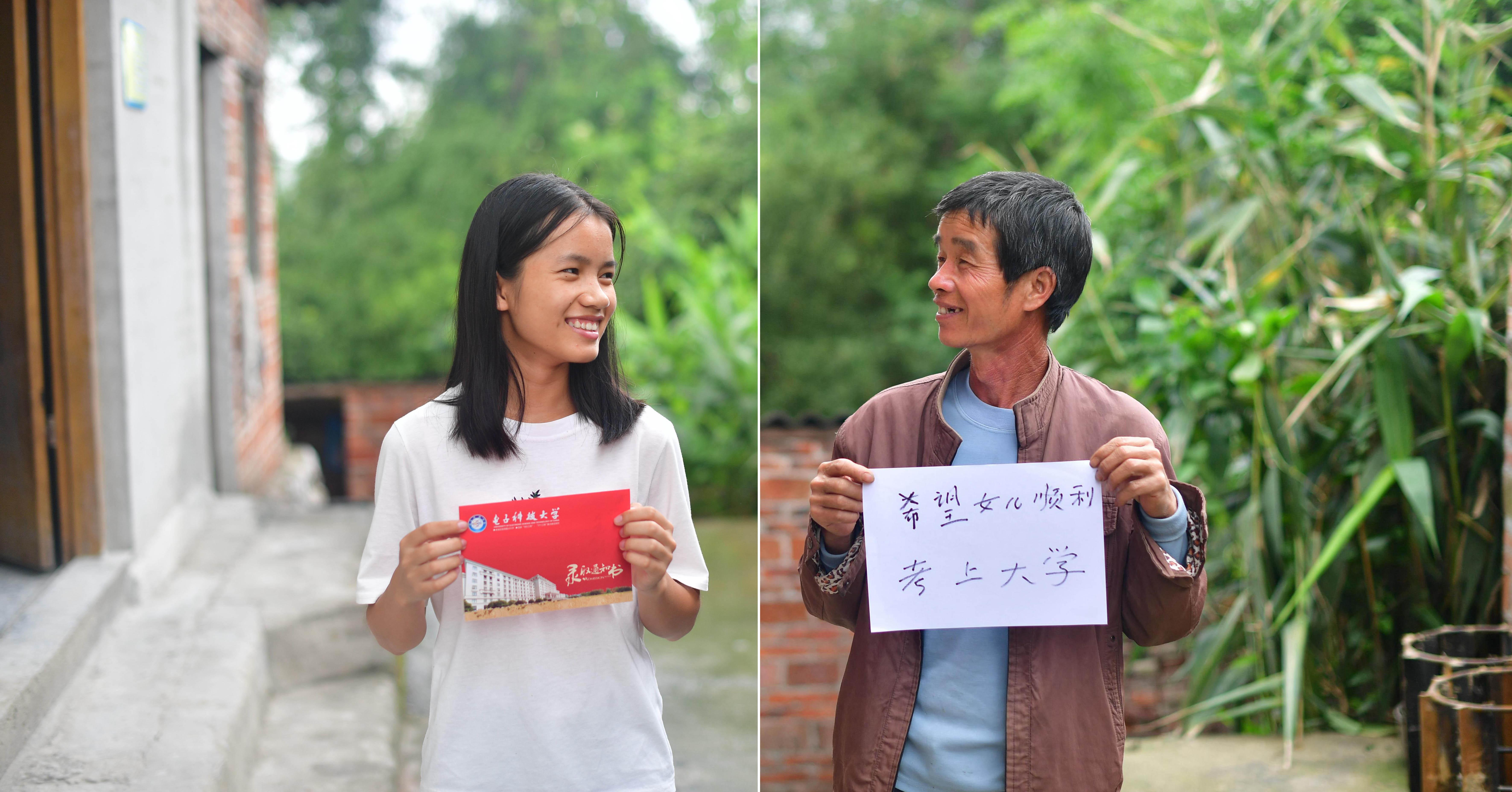 新华社:苗山脱贫影像志——最励志的报答:贫困考生要上大学了