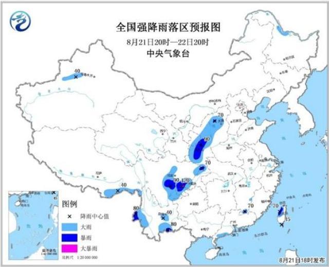 中央气象台8月21日18时继续发布暴雨蓝色预警