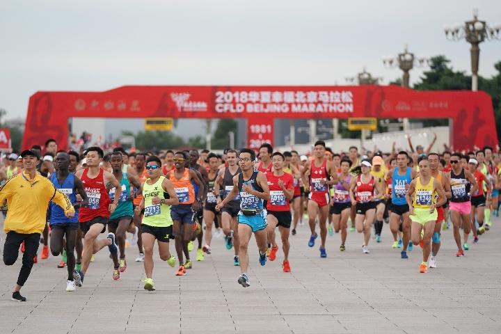 """北京马拉松为何能成为""""国马""""?——专访中国田径协会副主席王楠"""