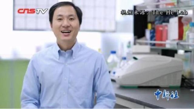 贺建奎的影响有多坏?专家解疑基因编辑七大焦点