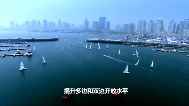 重磅微视频|全球治理 中国方案
