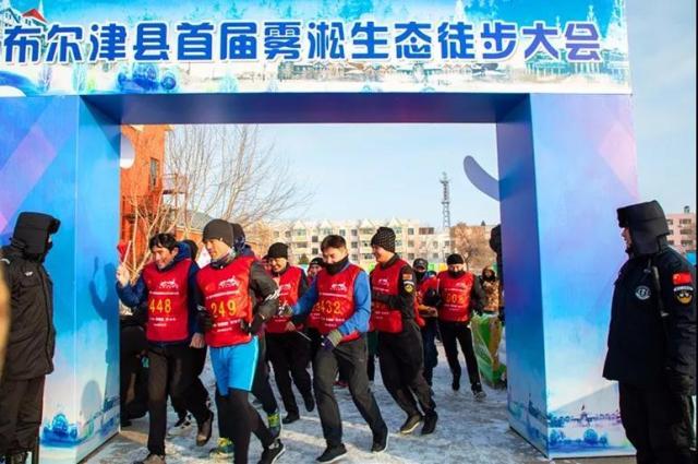 新疆布尔津第三届雾凇节开幕