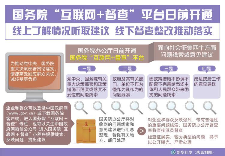 https://img-xhpfm.zhongguowangshi.com/News/201904/397a3af0af7e40819ac2ece4589c2046.jpg@750w_1e_1c_80Q_1x.jpg