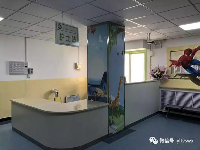 杨凌示范区儿童病院提质升级,打造童话般的就医环境