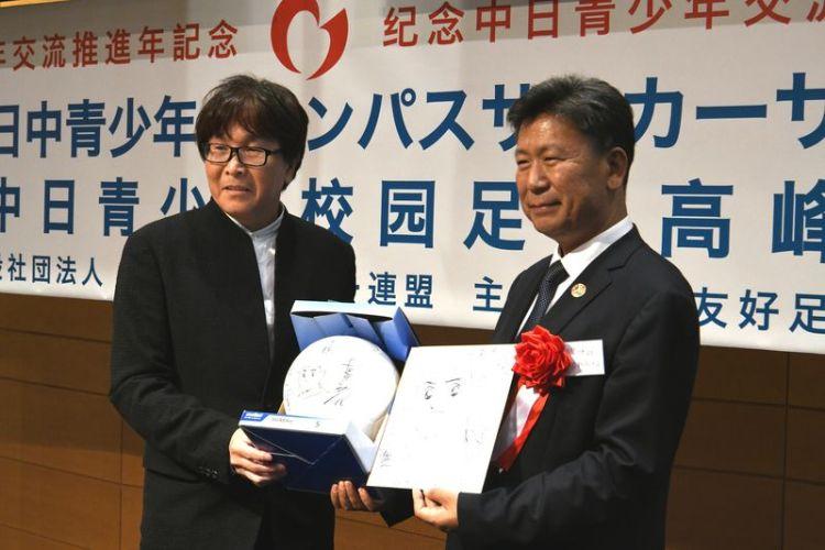 第一届中日青少年校园足球高峰论坛在东京举行