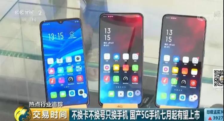 国产5G手机要上市了!需要换卡吗?价格多少?