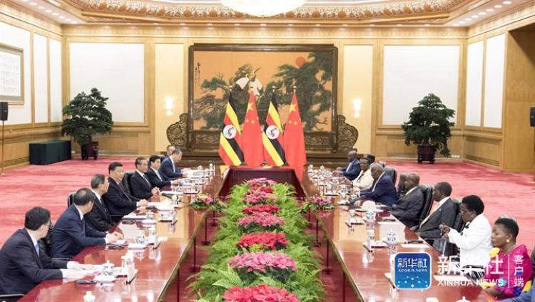习近平同乌干达总统穆塞韦尼举行会谈