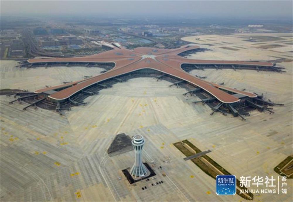 ↑北京大兴国际机场航站楼(6月25日无人机拍摄)。新华社记者张晨霖摄