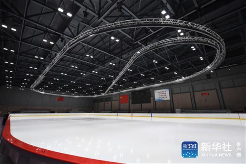 ↑北京首钢园区的花样滑冰训练馆(2月1日摄)。新华社记者张晨霖摄