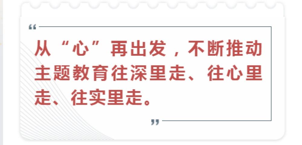 """【新华社客户端】仁怀:创新学习载体 从""""心""""再出发"""