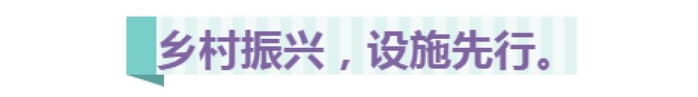 【新华社客户端】仁怀石抗坝村:补基础设施短板 筑乡村振兴之基