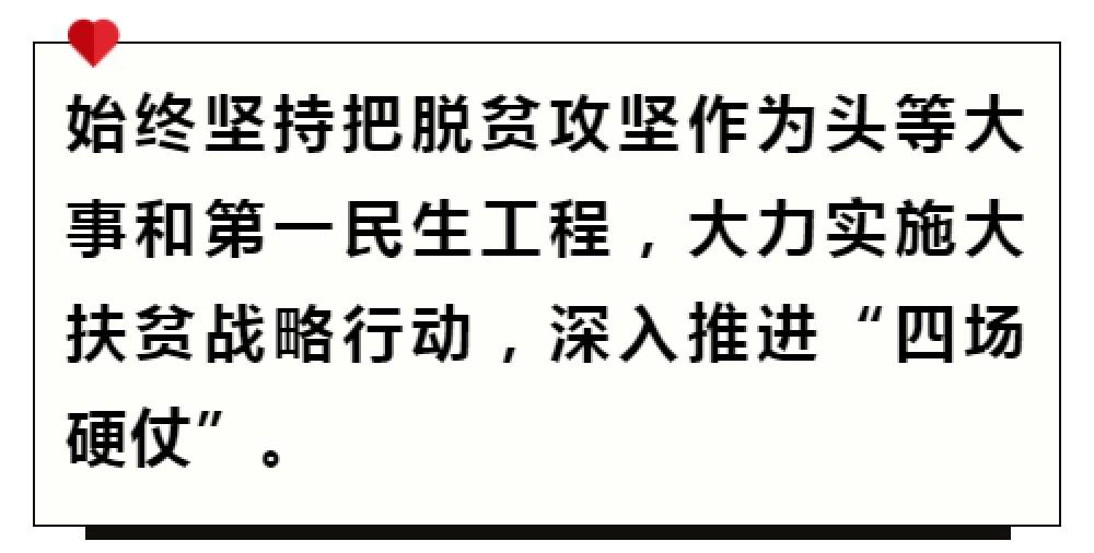 【新华社客户端】仁怀成功减少贫困人口52658人