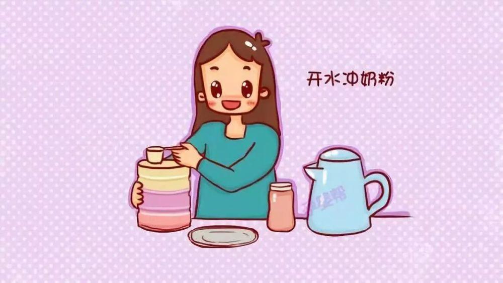 上班期间冲奶粉被烫伤,算工伤吗?法院判决来了 新湖南www.hunanabc.com