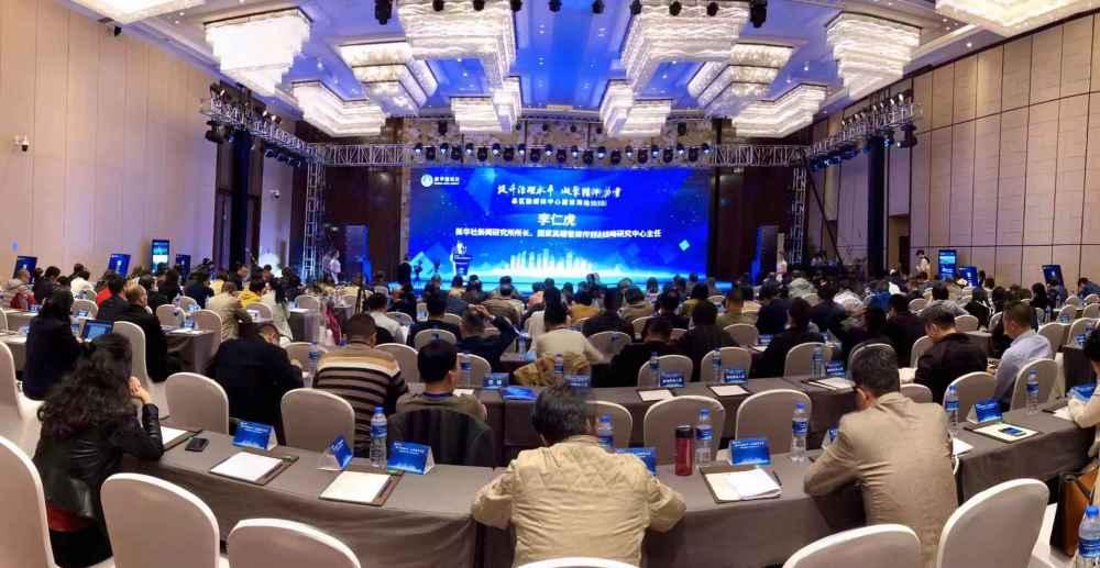 提升治理水平 縣區融媒體中心建設海滄論壇召開