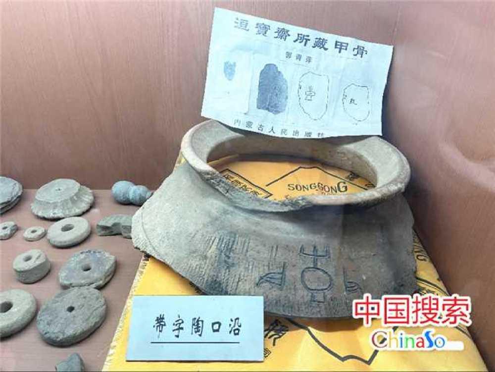 【奋进新时代 出彩河南人】龙振山:6000年古村落文化的守望者