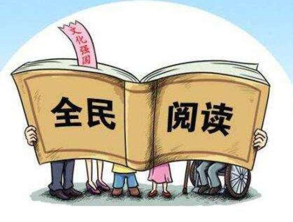 """【新华社客户端】仁怀:让全民阅读""""触手可及"""""""