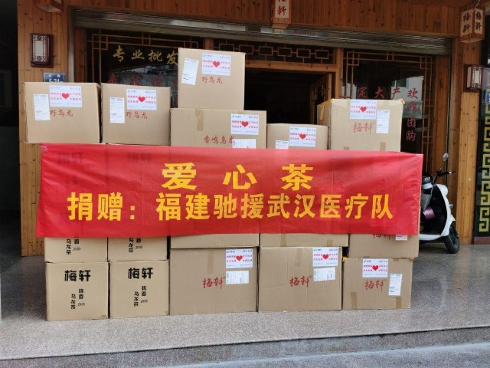 福建安溪:一杯铁观音,情暖医疗队