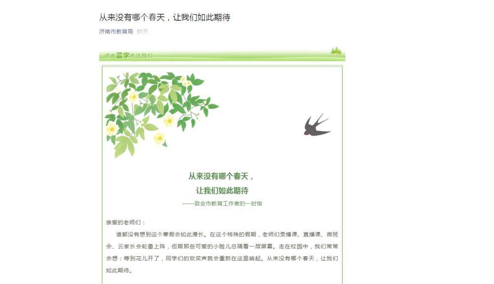 澳门宏胜官方网站