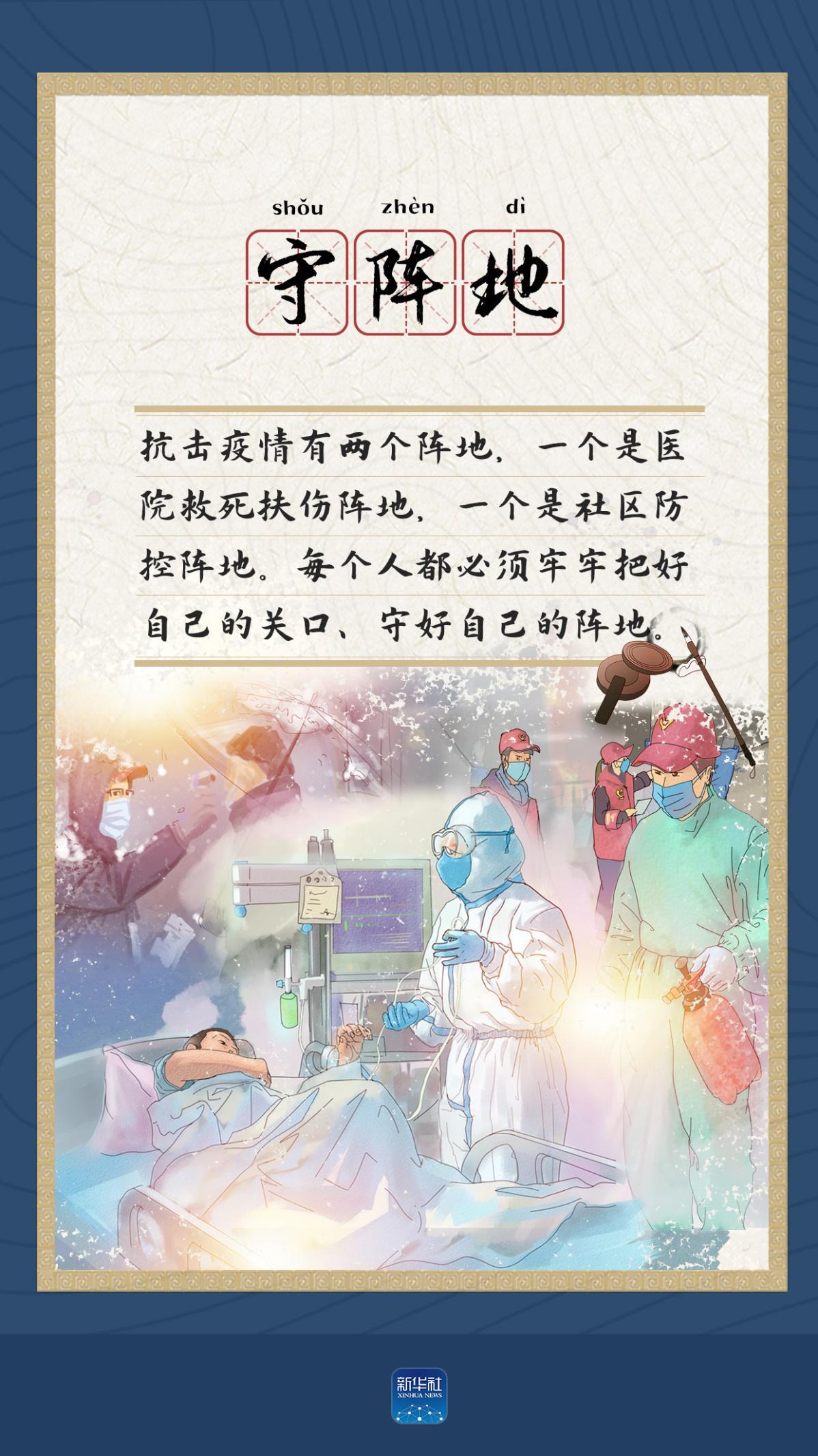 """中国互联网大会_抗""""疫""""答卷 - 中国日报网"""