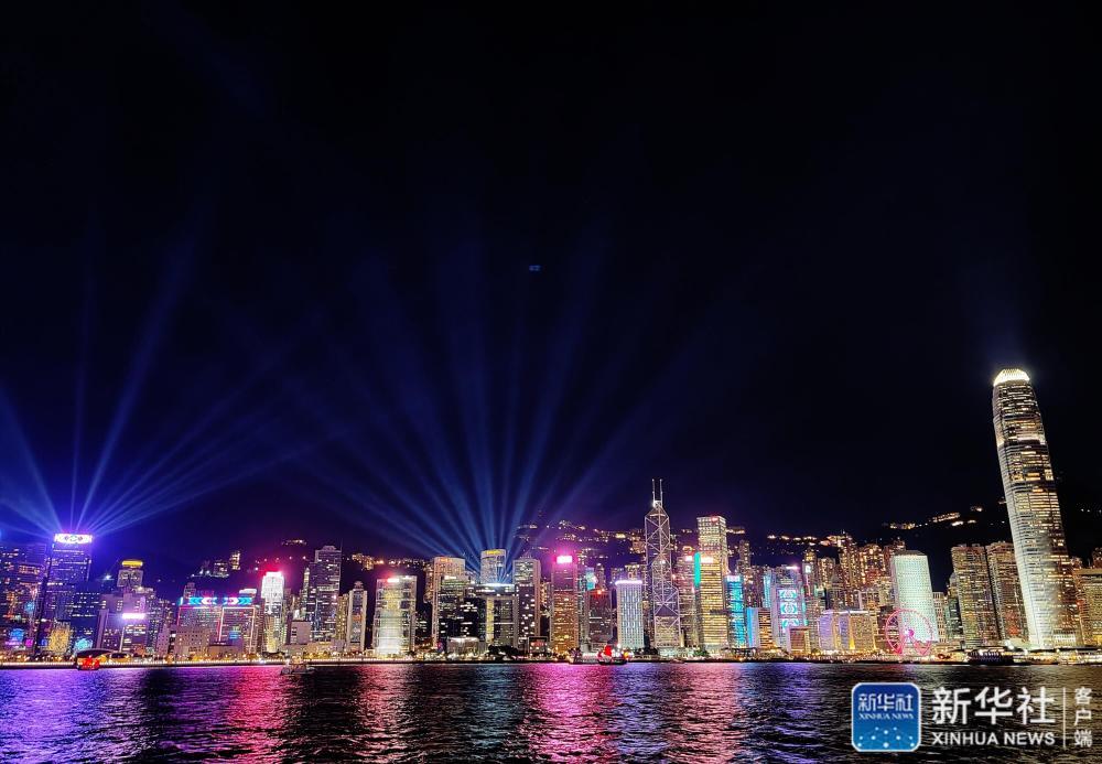 《【恒达测速注册】特稿:回归祖国廿三年香港凝心聚力再出发》
