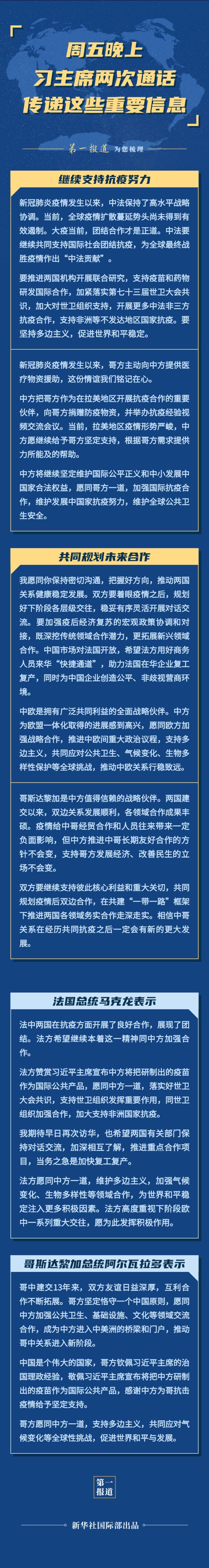 西峡县桑坪镇黄沙村:健康扶贫解民忧,上门体检暖民心