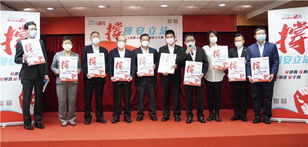 8天近293萬個簽名 香港市民熱烈支持涉港國家安全立法