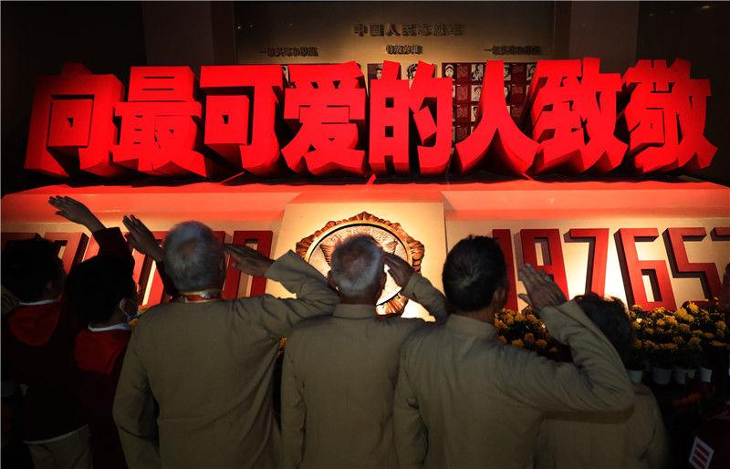 气壮山河的凯歌 永载史册的丰碑——写在中国人民志愿军抗美援朝出国作战70周年之际(图5)