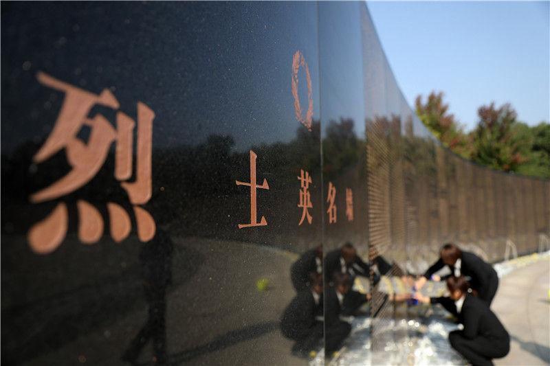 气壮山河的凯歌 永载史册的丰碑——写在中国人民志愿军抗美援朝出国作战70周年之际(图4)