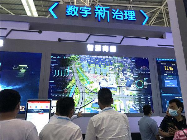 """福州晋安""""东二环智慧经济示范区""""亮相数字中国建设峰会"""