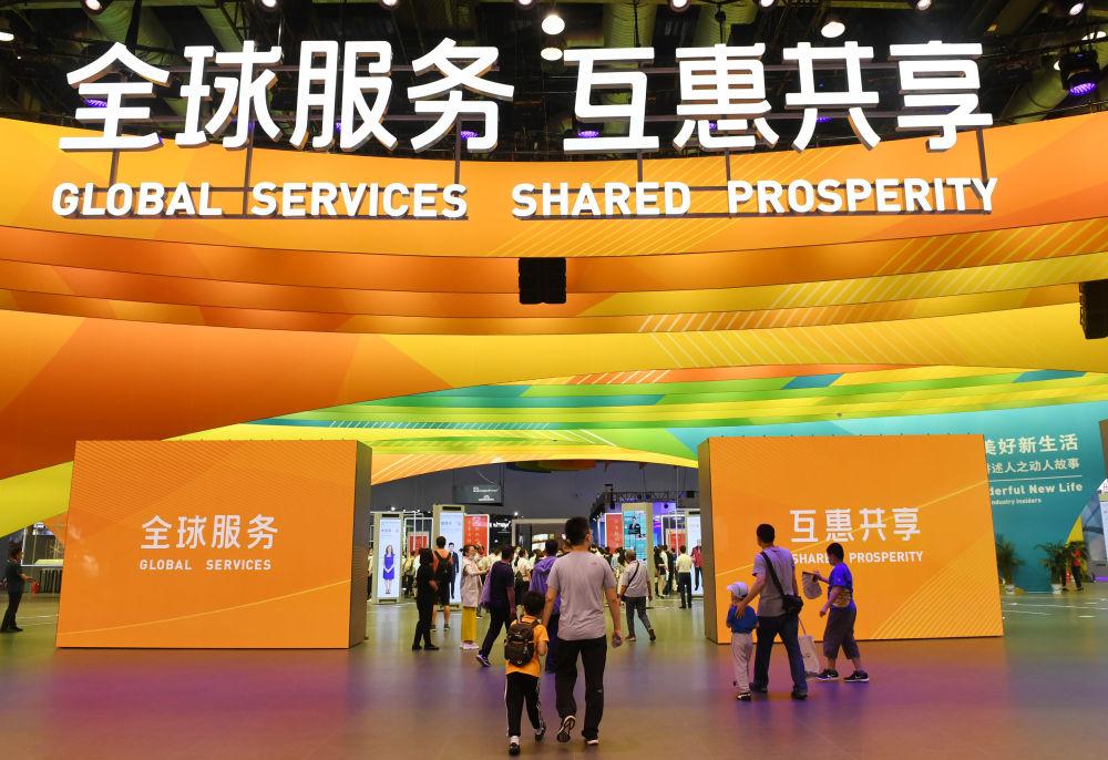 国际时评|中国新征程 世界新期待