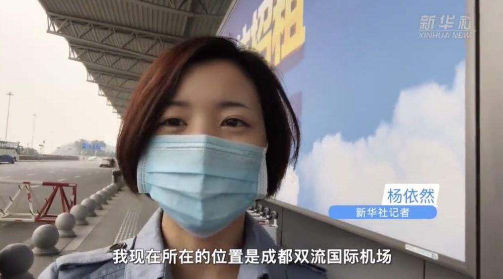 新华社记者vlog | 中国国际航班如何防疫?一路跟拍,这些事真暖!【视频】