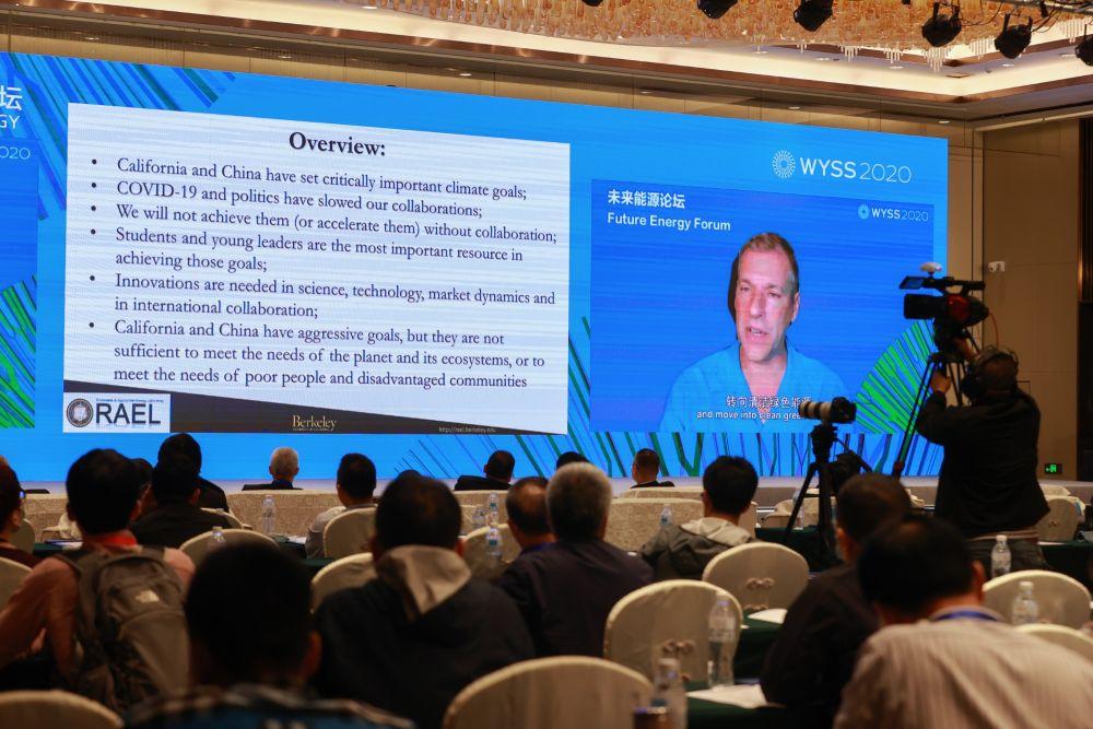 诺奖得主丹尼尔·科曼:负责任大国应重视全球气候变化