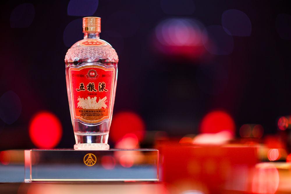 经典五粮液:以匠心与革新,再造新时代白酒经典