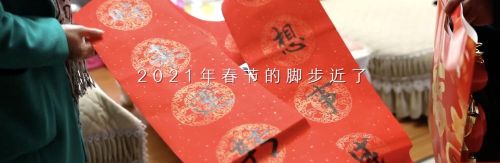 微视频|新春的回响