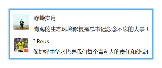 """网上传习录丨这件事,总书记又""""敲黑板""""了!"""