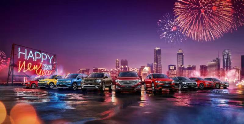 今年前两月上汽大众揽获单品牌销量冠军