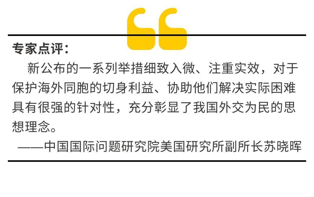 """《【恒达测速注册】外交最前排丨""""十四五""""开局之年,中国外交这些亮点值得期待》"""