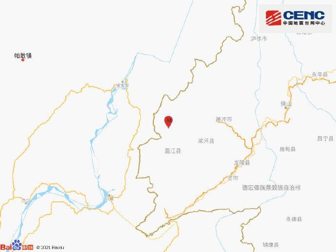 云南德宏州盈江县发生5.0级地震