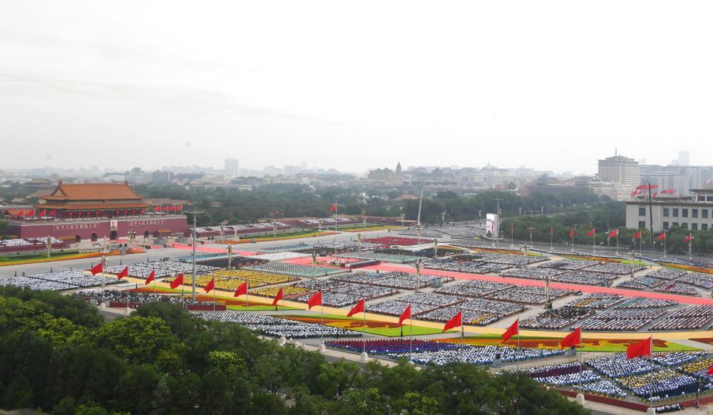 特寫:中國共產黨慶祝百年華誕