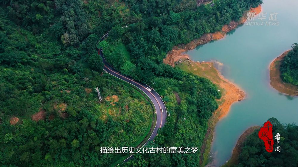 千城百县看中国 福建仙游:梦里桃源济川村